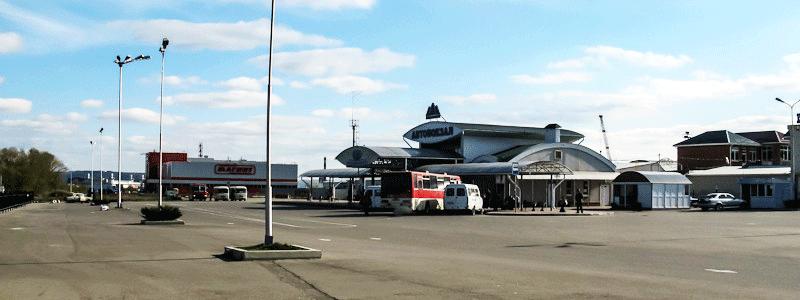 Автовокзал Минеральные Воды